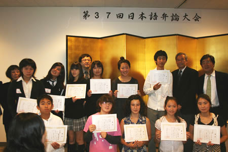37th Annual Japanese Language Speech Contest: Won the first prize (November, 2010)
