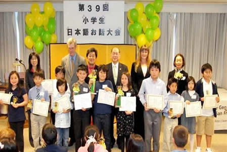 39th Japanese Speech Contest held for Elementary School Students: Won the second prize (May, 2011)
